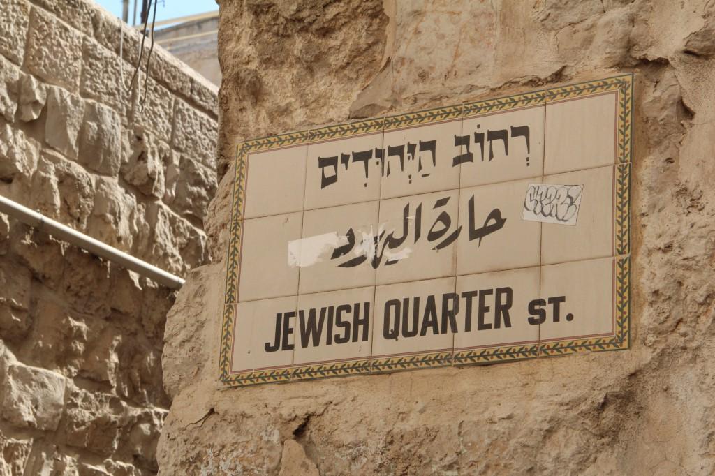 Jewish-Quater-IMG_5788