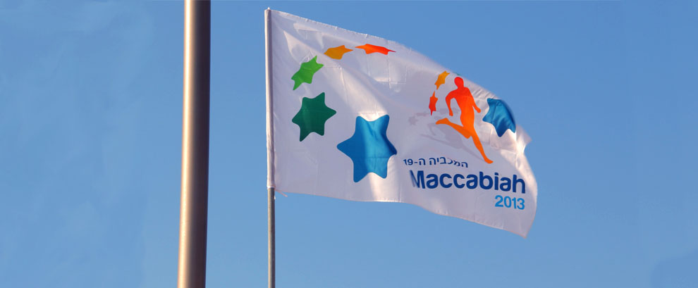 SLider-Maccabi-Flag